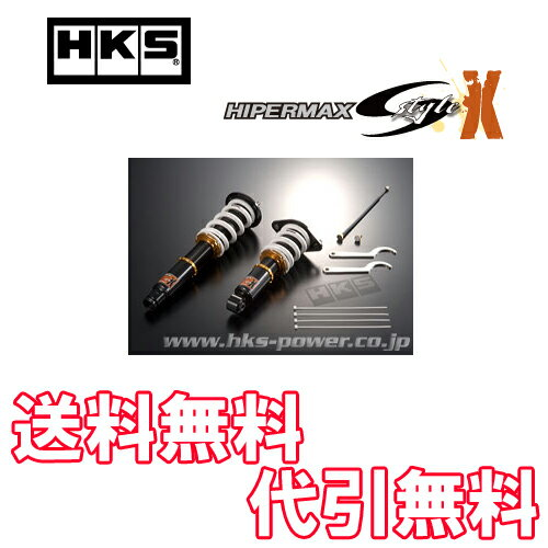 HKS 車高調キット ハイパーマックス S-Style X オデッセイ RB3 K24A 2008/10-2013/10