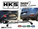 HKS Touring SPEC-L マフラー アクセラ LDA-BM2FS SH-VPTR 13/11-