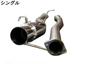 豊和管 シングル出し オールステン マフラー RX-7 FD3S 13B-REW 91/12〜03/03 離島・沖縄配送不可