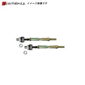 イケヤフォーミュラ タイロッド シルビア S14 切れ角アップスペーサー付属(7mm) 離島・沖縄配送不可