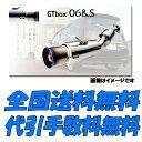 柿本改 GT box 06&S マフラー デミオ DBA-DE5FS ZY-VE 2WD 1.5L 07/7〜10/3