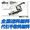 カキモト マフラー hyper GT box Rev. アルファード TA-MNH15W 1MZ-FE 4WD MX/MZ専用 02/5〜07/6 送料無料 代...