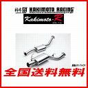 カキモト マフラー Kakimoto・R MR-S GH/TA-ZZW30 1ZZ-FE 99/10〜07/7 送料無料 代引無料