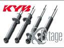 カヤバ KYB エクステージ 1台分 クラウン GRS184 (AVS車) FR 03/12〜08/2 ショックアブソーバー