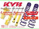カヤバ KYB ローファースポーツプラスキット 1台分 アルト HA36S FF 2015/3〜