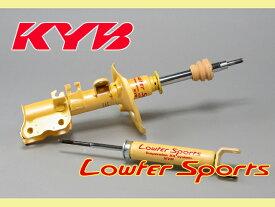 カヤバ KYB ローファースポーツ 1台分 ミラカスタム L275S FF 07/7〜 ショックアブソーバー