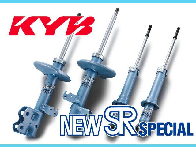 カヤバ KYB NEW SRスペシャル 1台分 ハイエースバン KDH205V 2.5Lディーゼル 4WD 04/8〜 ショックアブソーバー