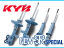 KYB カヤバ ショックアブソーバー NEW SRスペシャル 1台分 ヴォクシー ZRR70W 3ZRFAE(2.0L) FF 07/6〜 送料無料
