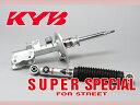 カヤバ KYB スーパースペシャル 1台分 スカイライン ER34 RB25DE 2WD 98/5〜 ショックアブソーバー