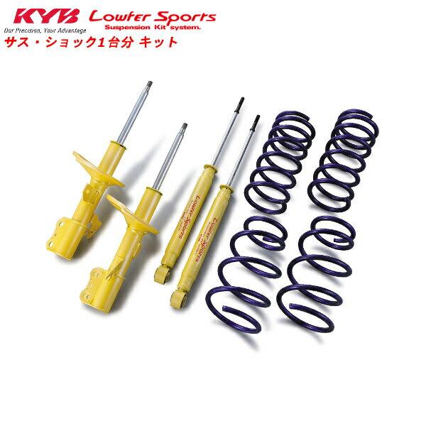 カヤバ KYB ローファースポーツキット 1台分 ステージア NM35 VQ25DET 4WD 01/10〜
