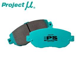 プロジェクトミュー ブレーキパッド type-ps 1台分 レビン AE86 83/5〜87/4 送料無料 代引無料 離島・沖縄:配送不可