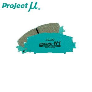 プロジェクトミュー ブレーキパッド Racing-N1 フロント用 スプリンター AE104/114(4WD) 95.5〜 送料無料 離島・沖縄:配送不可