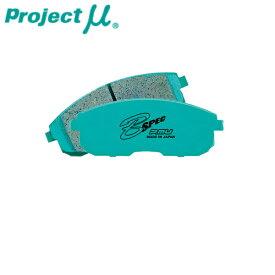 プロジェクトμ ブレーキパッド B-SPEC フロント用 レビン AE86 83.5〜87.4 プロジェクトミュー 離島・沖縄:配送不可