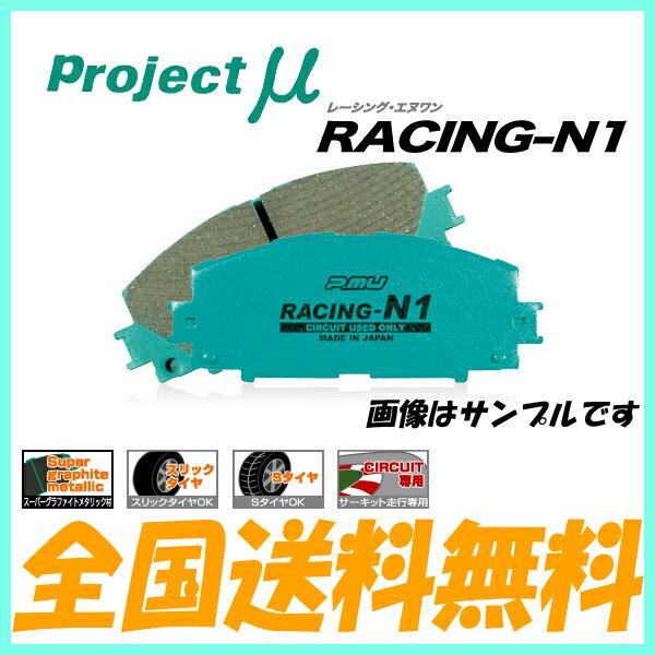 プロジェクトμ ブレーキパッド Racing-N1 フロント用 ブルーバード SU12・ .TSU12・ KSU12 87.9〜91.9 プロジェクトミュー