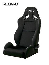 RECARO リクライニングシート SR-7 KK100 シートカラー:ブラック 生地:カムイ 装飾:ステッチ:ホワイト/ブラック 離島・沖縄配送不可