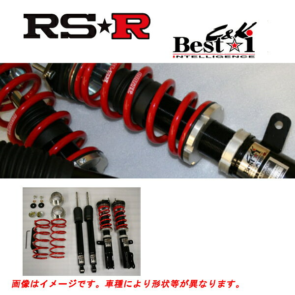 RS-R RSR 車高調 ベストi Best-I C&K 推奨仕様 ソリオ バンディット MA36S FF/K12C-WA05A 27/8〜 送料無料 代引無料
