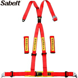 サベルト クラブマンB パット付 シートベルト レッド 右席用 3ポイント×4マウント SABELT