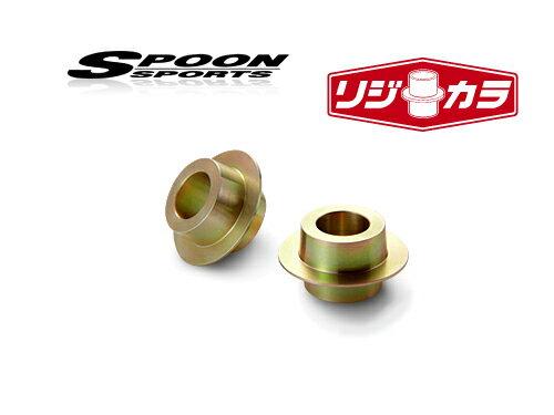 SPOON リジットカラー リジカラ フロント/リアセット 12個入 S2000 AP2 2WD
