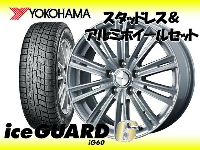 ヨコハマ スタッドレス アイスガード シックス アイスガード6 IG60 195/60R15 & ジョーカー アイス 15×6.0 114.3/5H + 43 ラフェスタ B30 / NB30