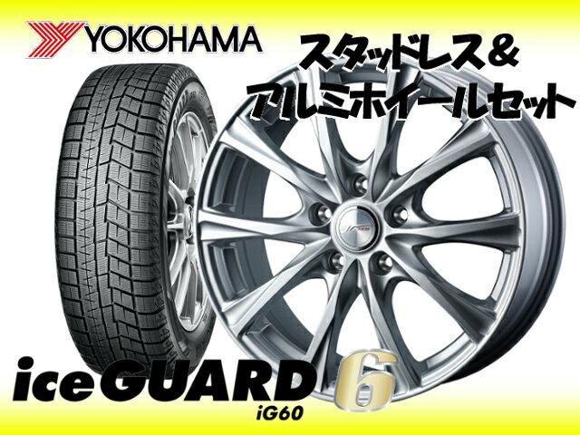 YOKOHAMA スタッドレス ice GUARD6 IG60 195/50R16 & JOKER MAGIC 16×6.0 100/4H + 50 ロードスター ND5RC