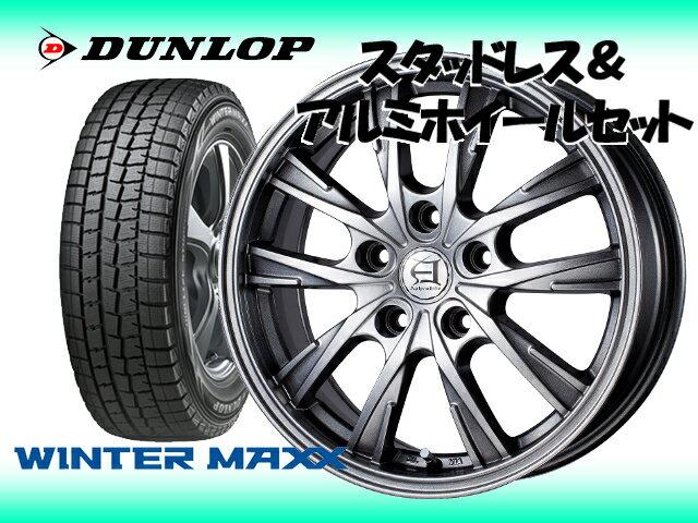 ダンロップ スタッドレス WINTER MAXX WM01 195/60R15 & アフロディーテ GX 15×6.0 114.3/5H + 45 ラフェスタ B30 / NB30