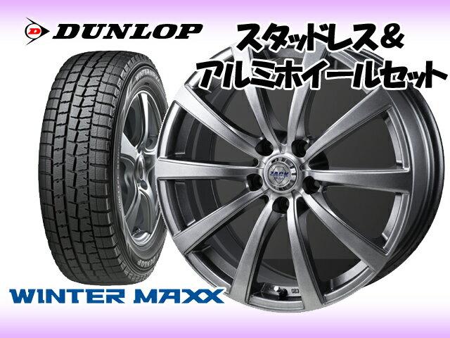 ダンロップ スタッドレス WINTER MAXX WM01 195/60R16 & ザック JP-110 16×6.5J 114.3/5H + 48 ラフェスタ B30/NB30