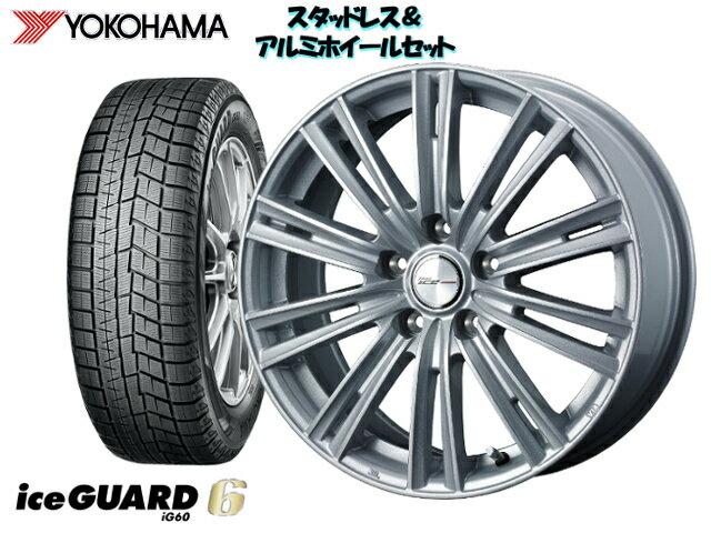 YOKOHAMA スタッドレス ice GUARD6 IG60 215/60R16 & JOKER ICE 16×6.5 114.3/5H + 48 ディアマンテワゴン F36W