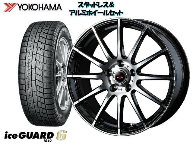 YOKOHAMA スタッドレス ice GUARD6 IG60 215/60R16 & TEAD TRICK 16×6.5 114.3/5H + 47 ディアマンテワゴン F36W