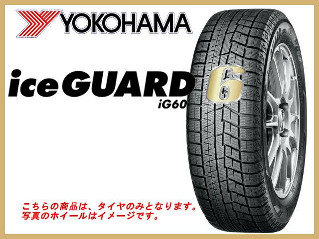 【数量限定】 2017年製 新製品 YOKOHAMA スタッドレスタイヤ iceGUARD6 IG60 195/50R16 84Q