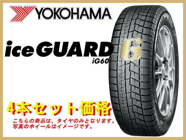 【数量限定】 2017年製 新製品 YOKOHAMA スタッドレスタイヤ iceGUARD6 IG60 245/40R18 93Q 4本セット