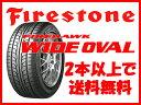正規品 Firestone タイヤ FIREHAWK WIDE OVAL 245/40R20 245/40-20 245-40-20インチ