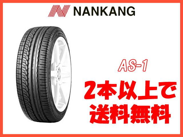 ナンカン タイヤ コンフォート AS1 155/60R15 155/60-15 155-60-15インチ 2本以上で送料無料