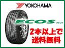 ヨコハマ タイヤ DNA エコス ES31 185/65R15 185/65-15 185-65-15インチ 2本以上で送料無料