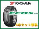 YOKOHAMA タイヤ DNA ECOS ES31 185/55R16 185/55-16 185-55-16インチ 4本セット