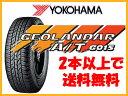 YOKOHAMA タイヤ GEOLANDAR A/T G015 LT185/85R16 105/103L RBL(LT規格) 2本以上で送料無料