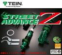 テイン TEIN 車高調キット ストリートアドバンスZ ダンパー シビック タイプR EK9 FF 1997/08〜2000/08 STREET ADVANCE...