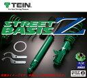 テイン 車高調キット ストリートベイシスZ ダンパー オデッセイ RB2 4WD 2003/10〜2008/10 送料無料 代引無料