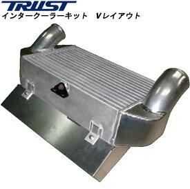 トラスト Vマウント インタークーラー Vレイアウトキット フルキット RX-7 後期型(4、5、6型用) FD3S 96/01〜02/08 13B-REW
