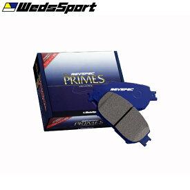 ウェッズ WedsSports REVSPEC PRAIMES フロント用 ミツビシ パジェロ V25C 94/8〜97/5
