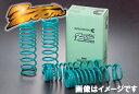 ズーム スーパーダウンフォースCサス 1台分 マークX GRX135 4GRFSE H21/10〜 4WD 2.5L サスペンション