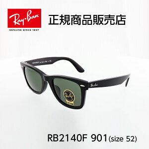 【レイバン サングラス】 RB2140F 901 52mm WAYFARER ブラック/クリスタルグリーン