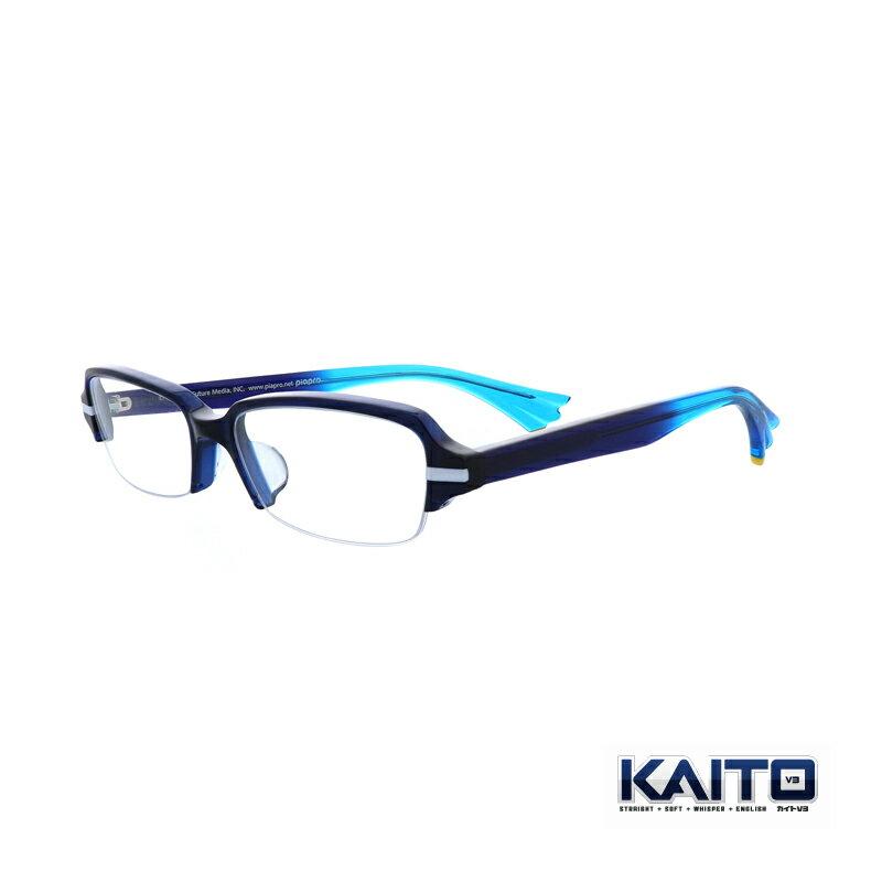 【KAITO】KAITO グッズ PCメガネ ブルーライトカット