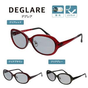 視界爽快サングラス デグレアDE-002 和真オリジナルサングラス3色