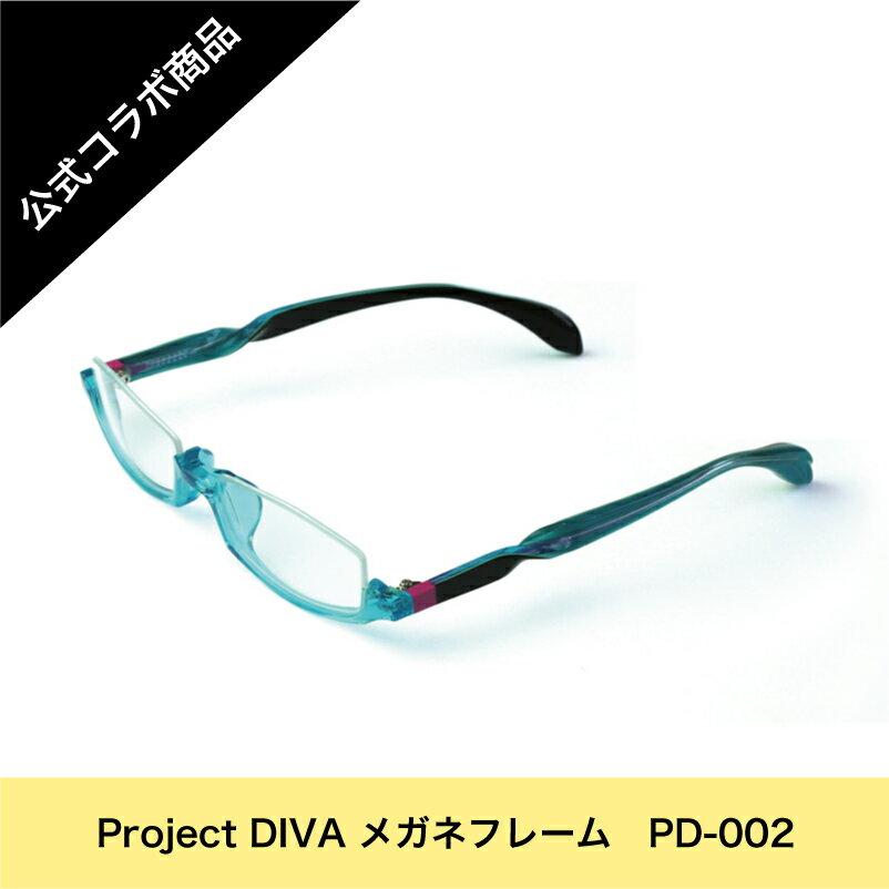 【初音ミク】初音ミク グッズ PCメガネ Project DIVA PD-002 ブルーライトカットアンダーリム