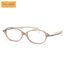 チョコシー メガネ FG24510 PK 52 Choco See 鼻に跡がつかないメガネ ちょこシー ちょこしー 鼻パッドなし βチタン ベータチタン シャルマン CHARMANT メンズ レディース