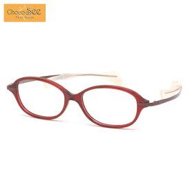 チョコシー メガネ FG24510 RE 52 Choco See 鼻に跡がつかないメガネ ちょこシー ちょこしー 鼻パッドなし βチタン ベータチタン シャルマン CHARMANT メンズ レディース