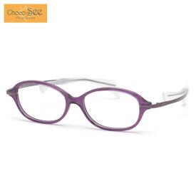 チョコシー メガネ FG24510 VO 52 Choco See 鼻に跡がつかないメガネ ちょこシー ちょこしー 鼻パッドなし βチタン ベータチタン シャルマン CHARMANT メンズ レディース