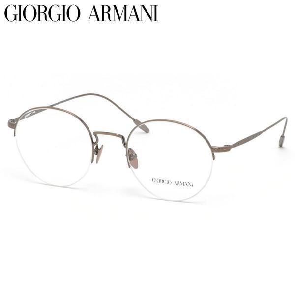 GIORGIO ARMANI ジョルジオアルマーニ メガネAR5079 3199 50サイズアルマーニ ハーフリム ナイロールメンズ レディース