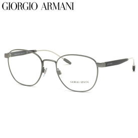 GIORGIO ARMANI ジョルジオアルマーニ メガネ AR5091 3003 52サイズ コンビネーションフレーム 軽い ジョルジオアルマーニGIORGIOARMANI メンズ レディース