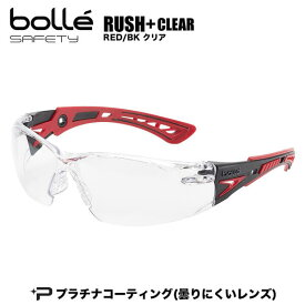 ボレー bolle ゴーグル RUSH PLUS RED ラッシュプラス サバゲー ウイルス対策 保護メガネ セーフティー 防御 予防 メンズ レディース
